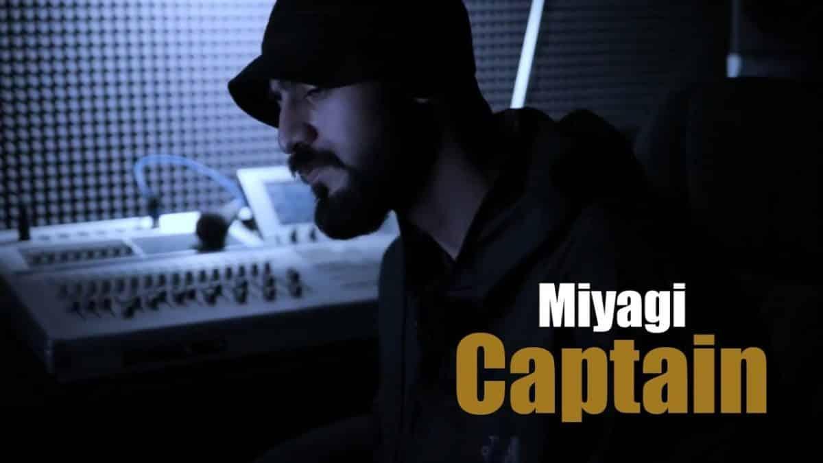 Капитан Мияги про что песня