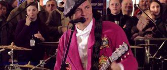 Владивосток 2000 смысл песни