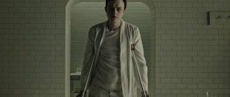 лекарство от здоровья смысл фильма