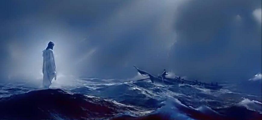 смысл песни прогулки по воде