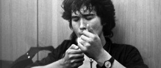 смысл песни пачка сигарет