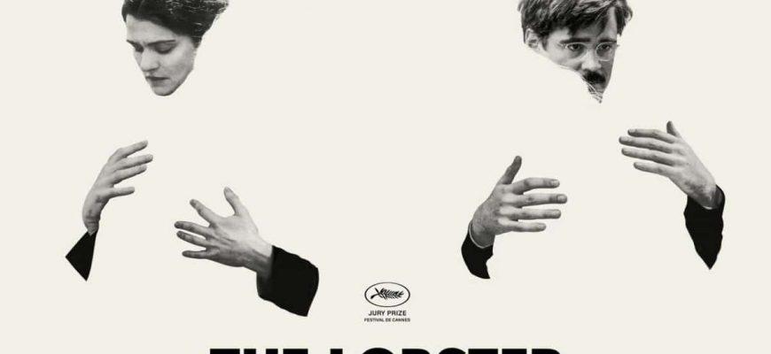 Смысл фильма Лобстер