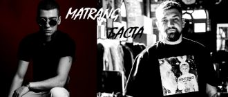 Привет Матранг
