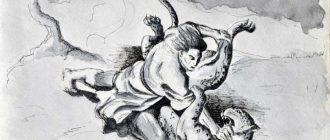 Смысл поэмы Мцыри — Лермонтова