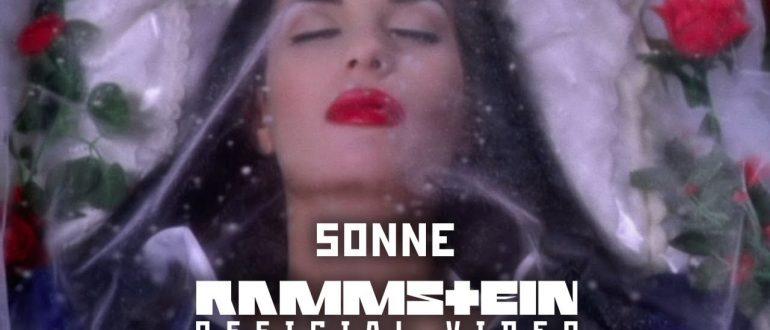 Смысл клипа Sonne - Rammstein
