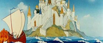 Смысл сказки о царе салтане - Пушкина