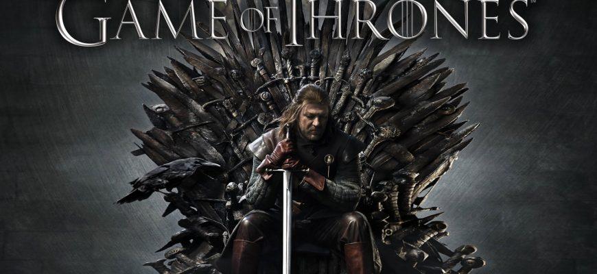 Смысл фильма Игра престолов