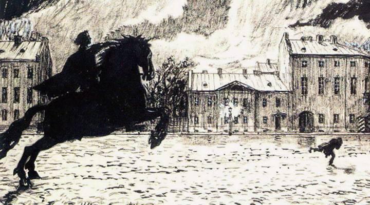 Смысл названия поэмы Медный всадник Пушкина