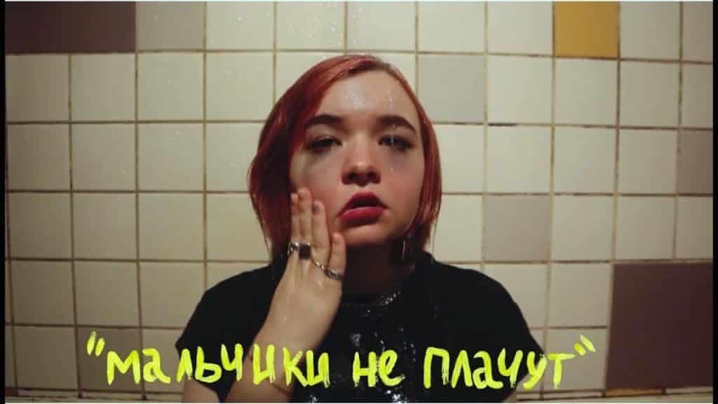 Мальчики не плачут - Алена Швец