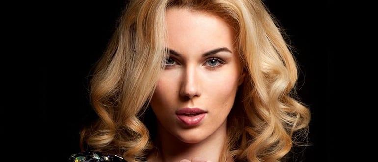 Алина Засобина