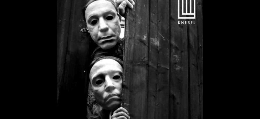 Смысл клипа и песни Knebel - Lindemann