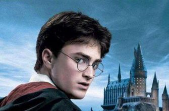 Смысл книги Гарри Поттер