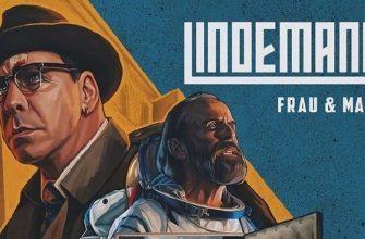 Скрытый смысл альбома Lindemann — Frau & Mann