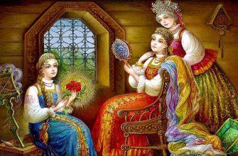 Чему учит сказка Аленький цветочек