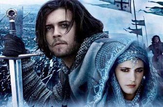 О чем фильм Царство небесное 2005