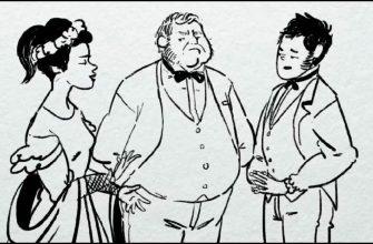 Смысл названия комедии Грибоедова - Горе от ума