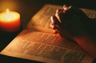 Смысл названия стихотворения Лермонтова - Молитва