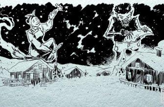 Смысл произведения Ночь перед рождеством