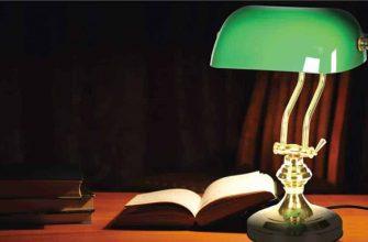 Смысл рассказа Александра Грина - Зеленая лампа