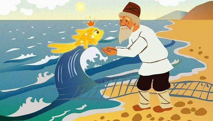 Смысл сказки о рыбаке и рыбке