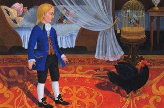 Смысл сказки Черная курица или подземные жители
