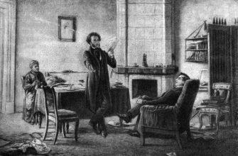 Смысл стихотворения Пушкина - К Чаадаеву