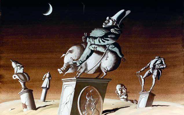 История одного города - смысл произведения Салтыкова-Щедрина