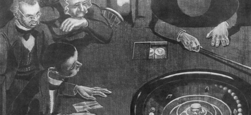 Смысл произведения Достоевский - Игрок