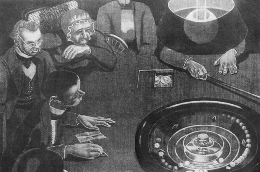 Достоевский про казино казино русская тройка