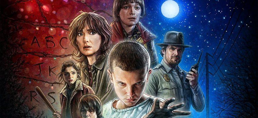 Будет ли 4 сезон сериала «Очень странные дела»?