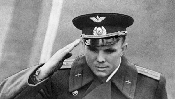 Гагарина Юрия Алексеевича