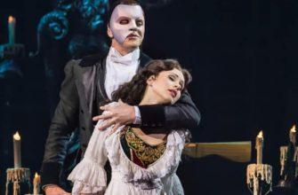 Краткое содержание трогательной истории Призрак Оперы