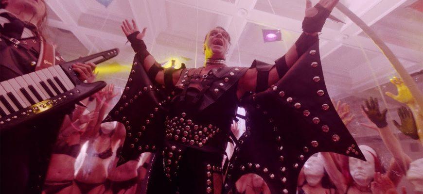 "LINDEMANN ""Platz eins"": смысл песни и клипа"