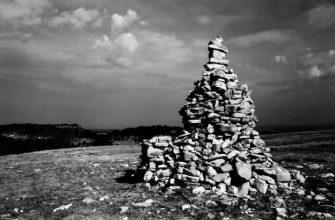 """Что означает выражение """"Время собирать камни""""?"""