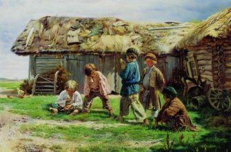 """""""Крестьянские дети"""" Н.А. Некрасова: смысл стихотворения"""