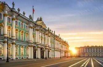 Что означает Санкт в названии города Санкт-Петербург