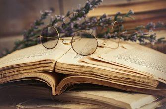 Цитаты из книг со смыслом