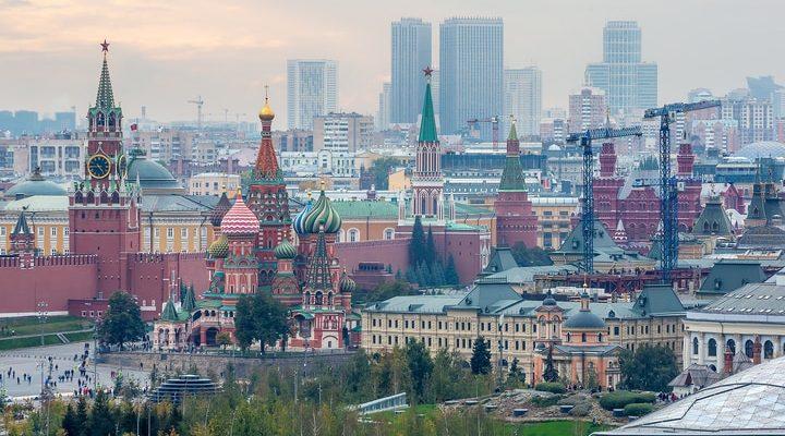 Что означает название города Москва, нашей столицы