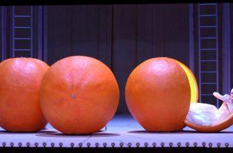 """Краткое содержание оперы """"Любовь к трём апельсинам"""" С. Прокофьев"""