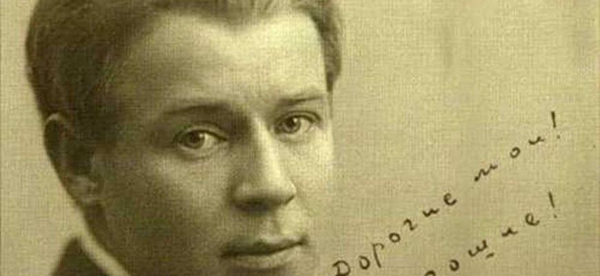 Краткое содержание биографии Сергея Александровича Есенина