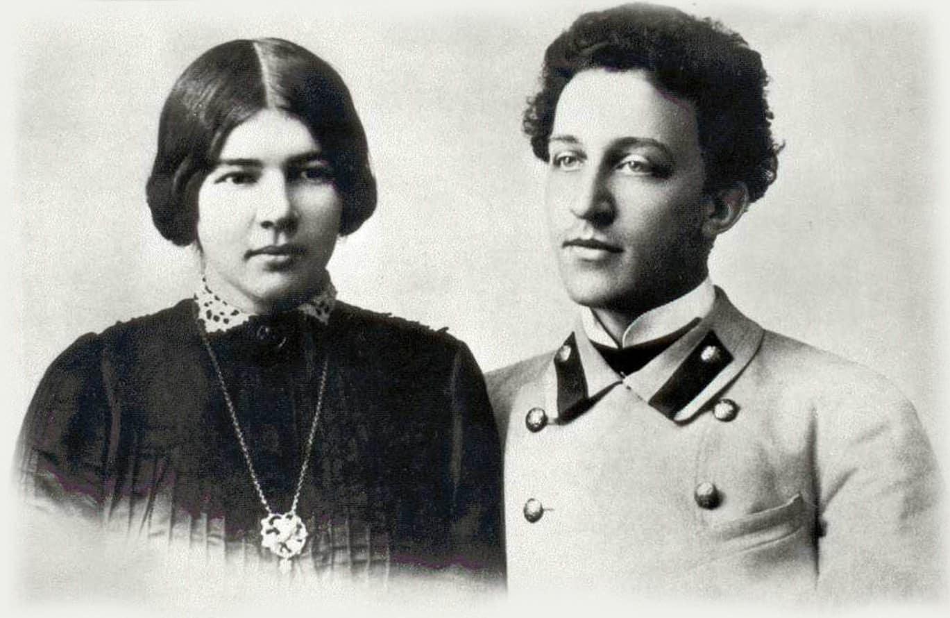 Александра Блока