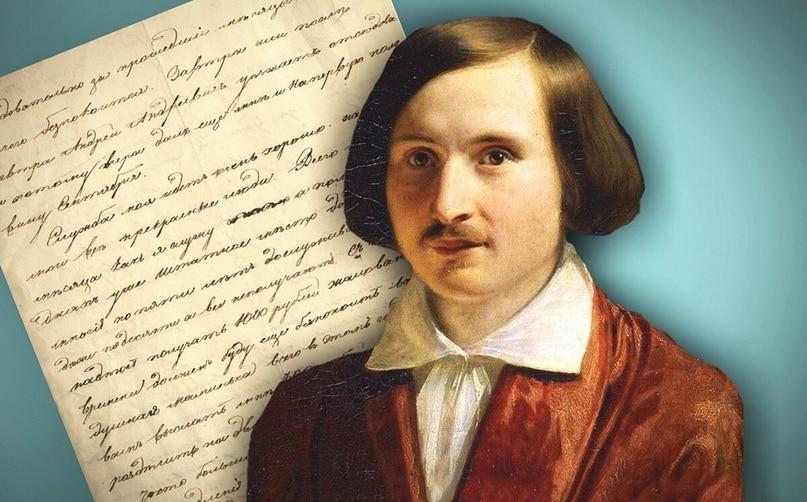 Краткое содержание биографии Николая Васильевича Гоголя