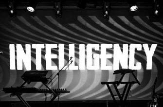 Intelligence - August