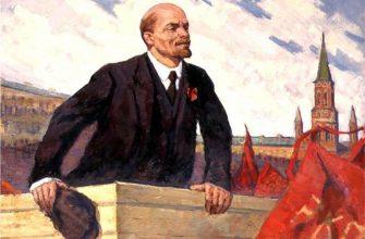 Биография Владимира Ильича Ленина: кратко, самое главное