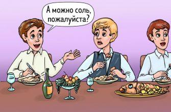 """Сочинение-рассуждение на тему """"Воспитанный человек"""""""