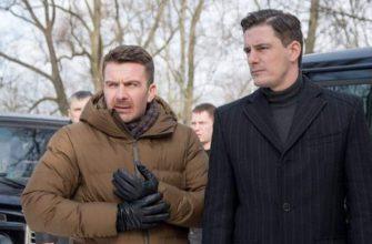 """В какой серии фильма """"Невский"""" убивают Фому?"""