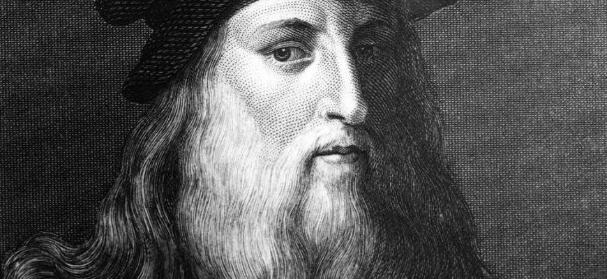 Биография Леонардо да Винчи: кратко самое главное