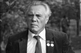 Краткая биография Виктора Астафьева - самое главное