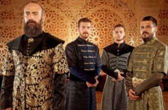 В какой серии умрет Мехмед, второй сын султана