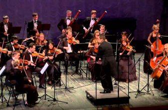 Краткая история создания симфонии № 40 Вольфганга Амадея Моцарта